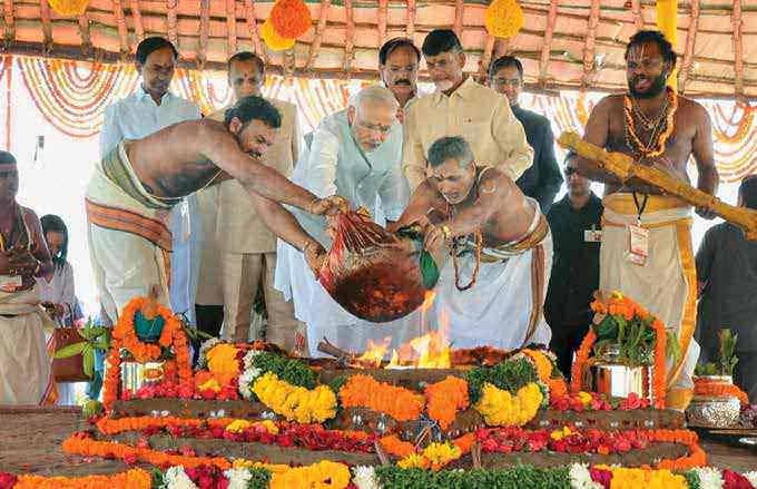 PM, Naidu at foundation-laying event