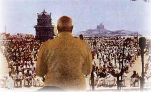 Speech of the President Shri V.V Giri on the Occasion of the Inauguration of the Vivekananda Rock Memorial at Kanyakumari on September 2, 1970 - 3