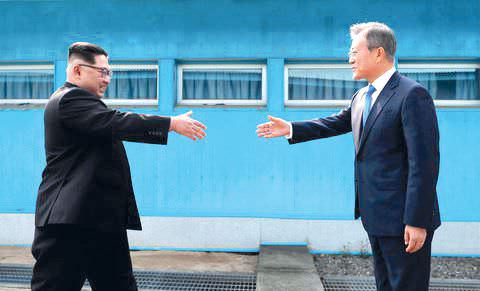 Inter-Korea Summit