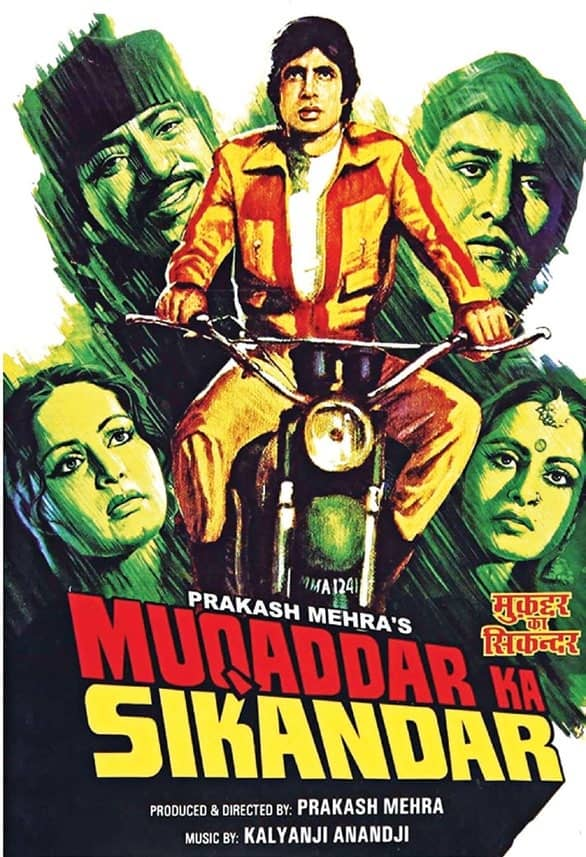 THE MUSIC OF 'MUQADDAR KA SIKANDAR' (1978)