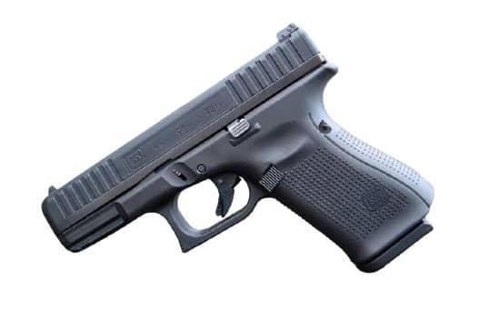 GLOCK: THE INVISIBLE GUN