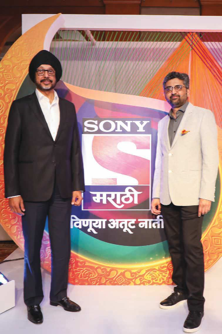 Sony Pictures Networks India Launches Its Marathi GEC - Sony Marathi