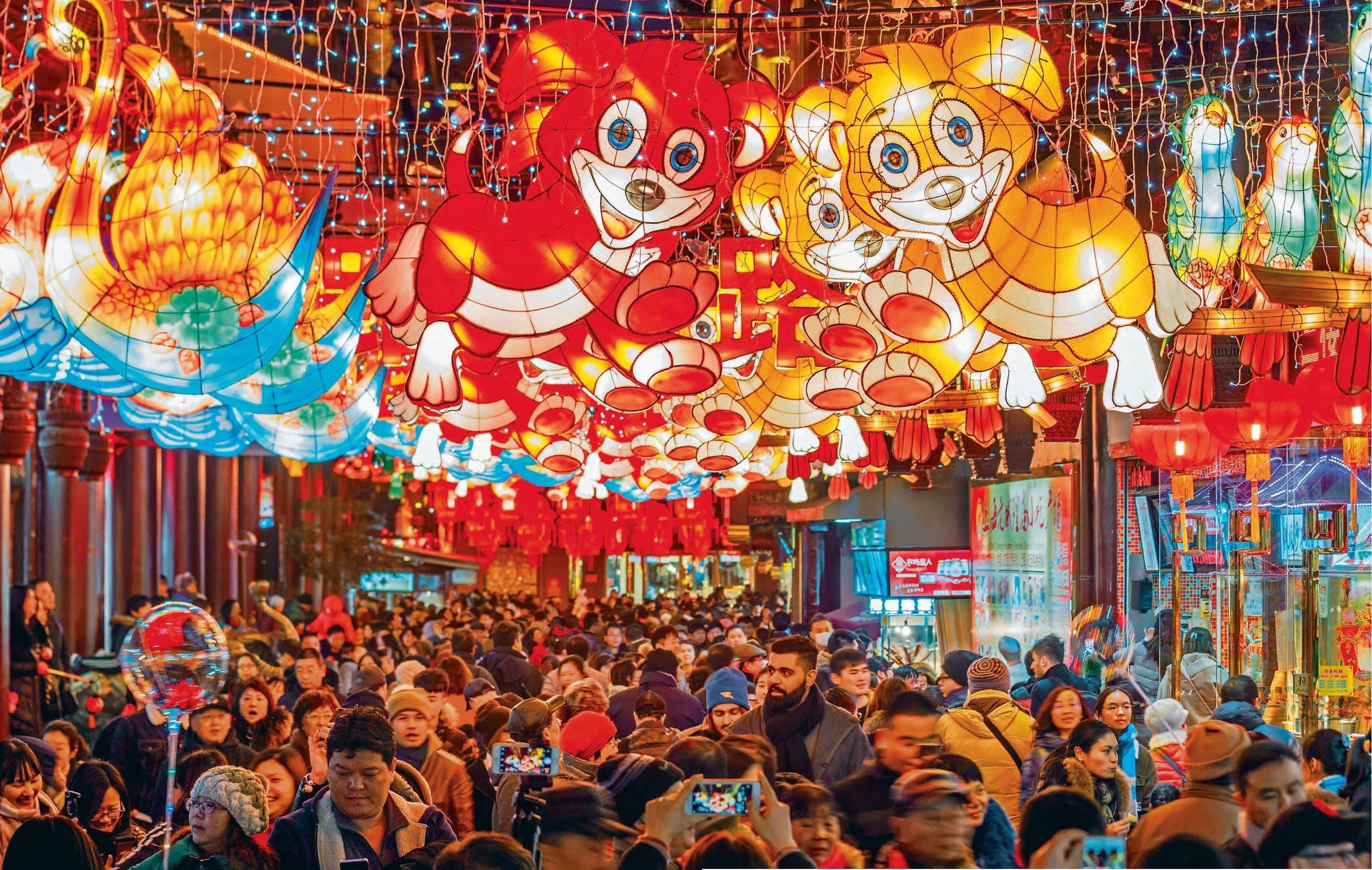 Shanghai Season