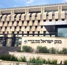 Israel releases draft directive on open banking