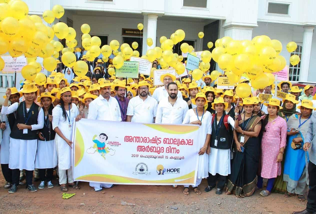 HOPE Child Cancer Care Foundation
