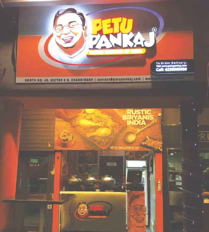 The Beginning Of An Indian Rustic Food Chain- Petu Pankaj