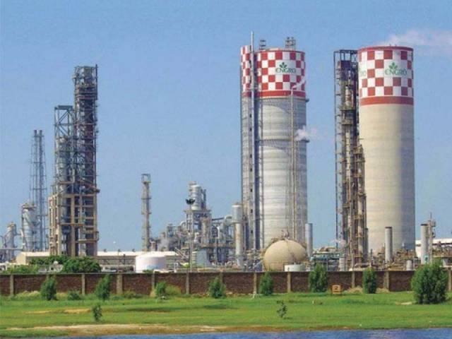 As Thar power plants come online, Engro's profits soar