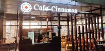 """Red Ginger Opens its First Casual Dining Concept, """"Cafe Cinnamon"""""""