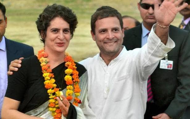 Rahul Appoints Priyanka As Congress General Secretary