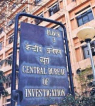 CBI Transfers Officer For Delay In ICICI Bank Loan Case Probe