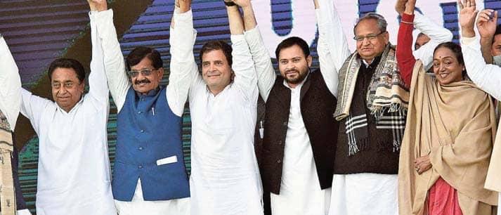 Poor Cohesion In Bihar Grand Alliance