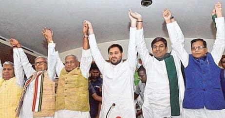 'Mahagathbandhan' Stands United, Says Tejashwi