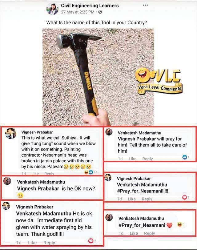 'Neasamani' Takes Twitter By Storm