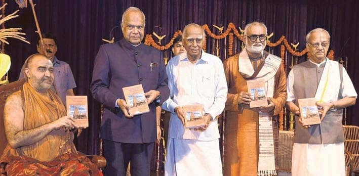 Sanskrit As A Source Of Knowledge Is Waiting To Be Tapped, Says Governor`