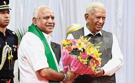 Yediyurappa Takes Oath As CM, To Face Floor Test On Monday