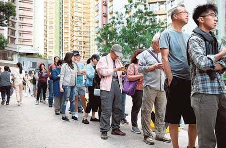 Record Turnout In Hong Kong Elections