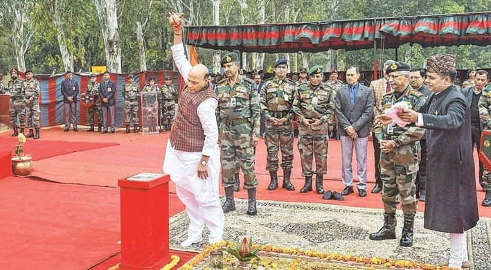 Army To Get Offices Under One Roof