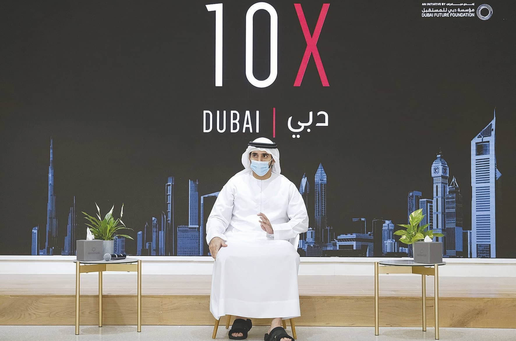 Hamdan Announces Conclusion Of Phase One Of Dubai 10X