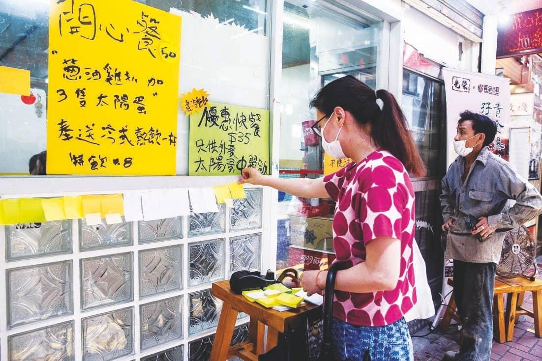 UN expresses concern over arrests in HK under new law