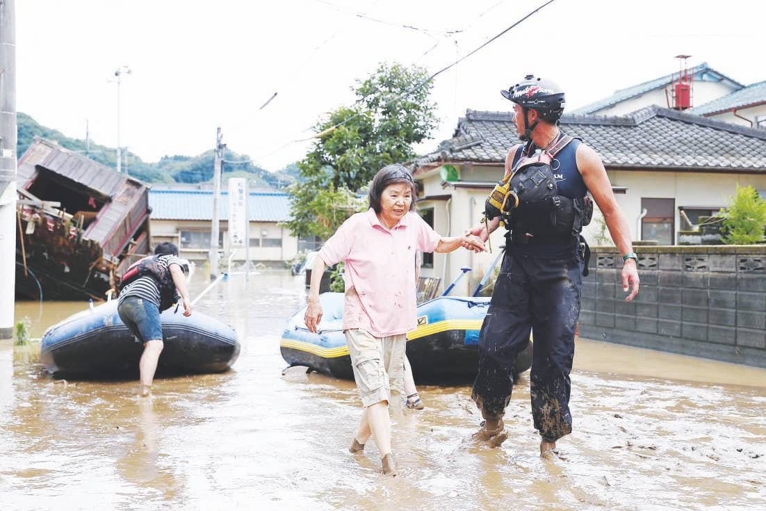Rain Triggers Massive Floods, Landslides In Japan, Kills 14