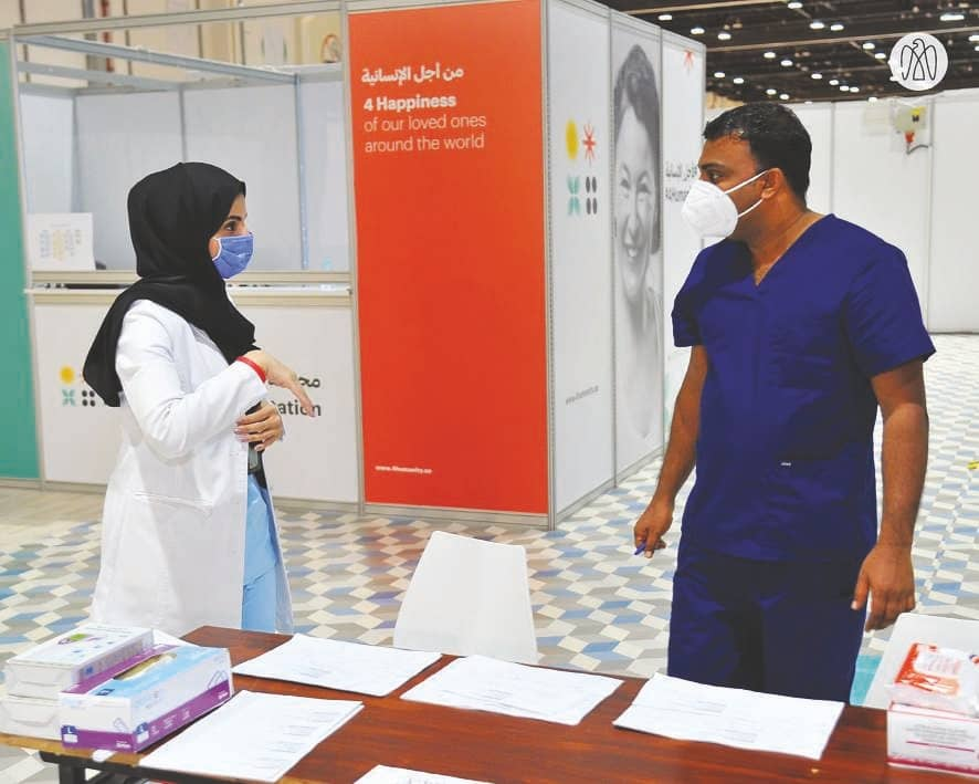 Abu Dhabi Opens Facility For Virus Vaccine Trial Volunteers