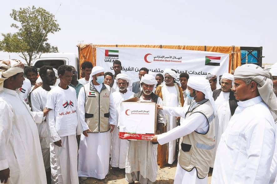 UAE Bats For A Peaceful World On International Day Of Peace