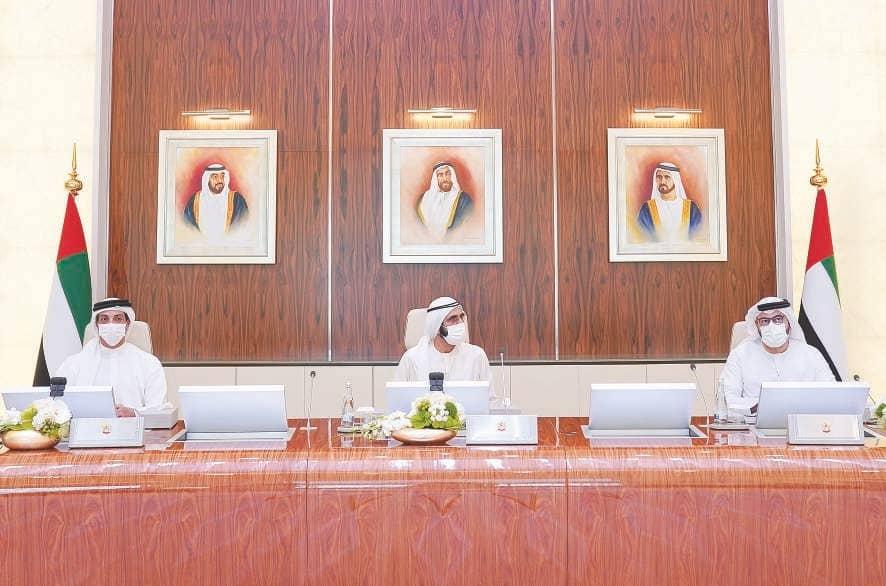Sheikha Fatima Peace Initiative Affirms Women's Empowerment