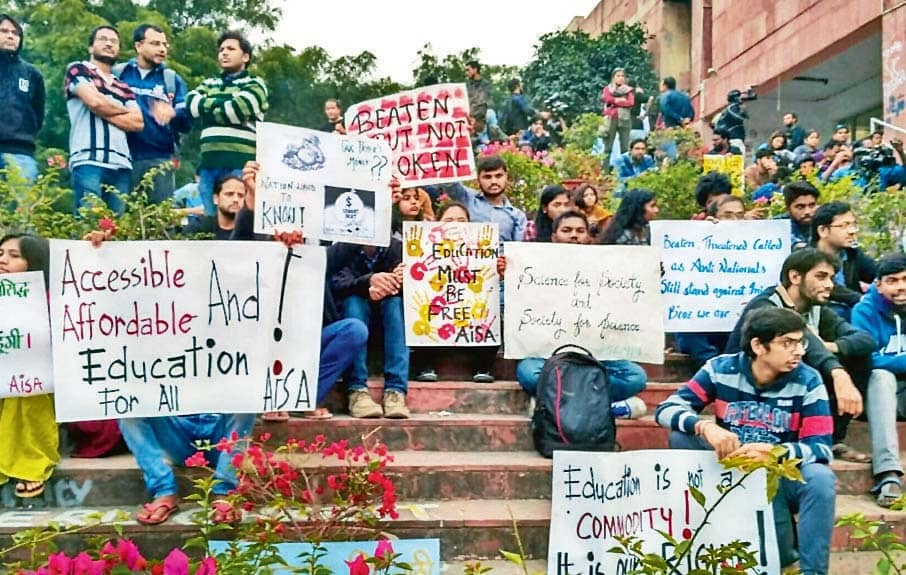 HRD Panel Holds Talks With JNU Students