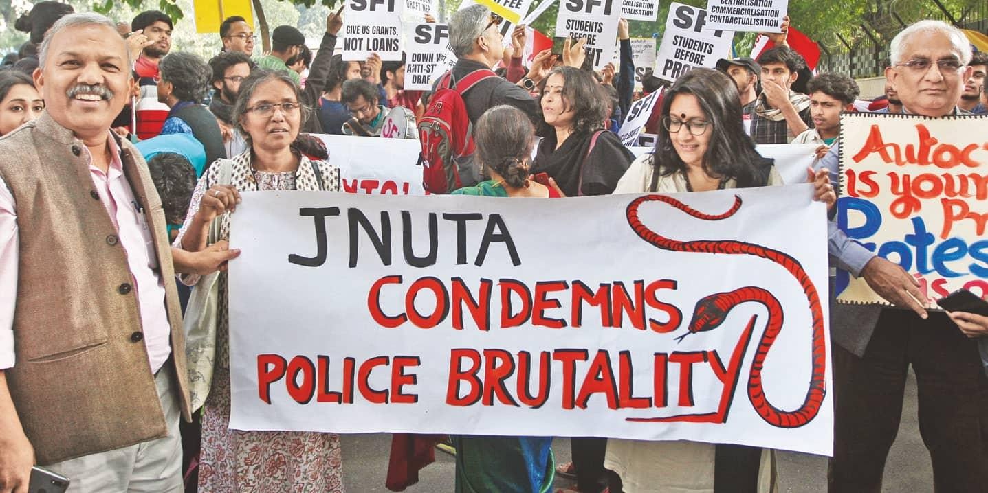 Now JNU Stir Over Education Reforms