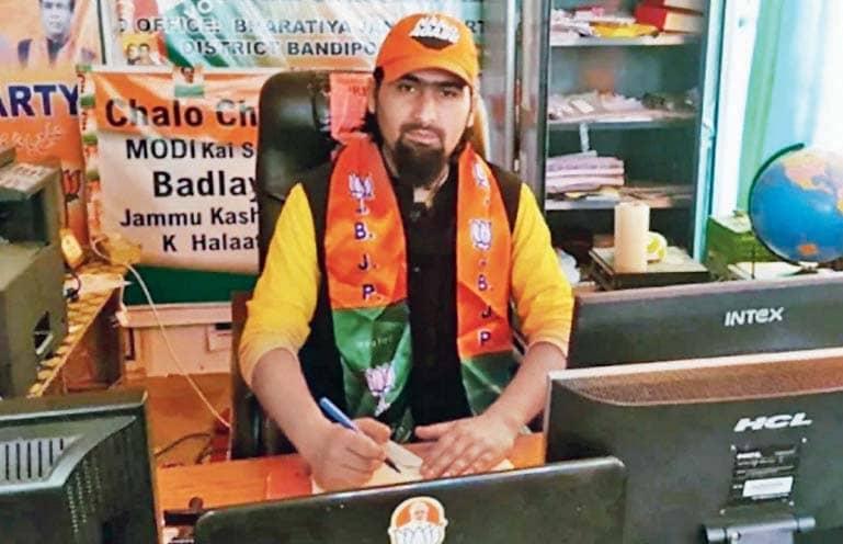 Terrorist Caught On CCTV Before Killing BJP Neta