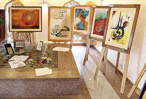 """Khush Khat"" - A Celebration Of Islamic Calligraphy In Kashmir"