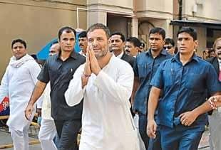 Rahul Gandhi Pleads Not Guilty In Defamation Case