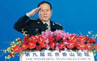 China Slams US For Anti-Govt Protests In Hong Kong