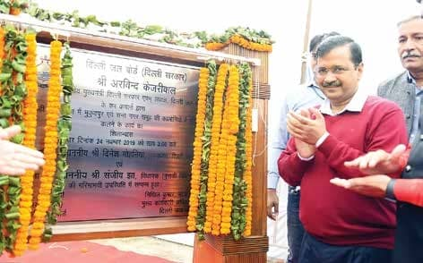 CM Lays Stone For Sewer Lines In 33 Colonies Of Burari