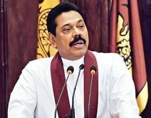 'Tamil Signboards Defaced To Stall SL Prez's India Visit'