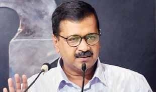 Kejriwal: Should Hospitals Be Reserved For Residents?