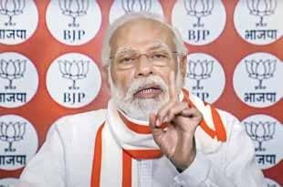 BJP's relief work biggest 'seva yagya' during lockdown: PM