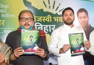 RJD promises 10 lakh jobs and free transportation