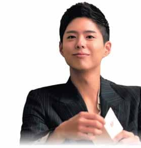 Park Bogum Releases Song 'All My Love' For Fans Head Of Military Service