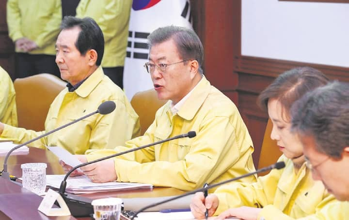 Coronavirus puts S Korea on highest alert