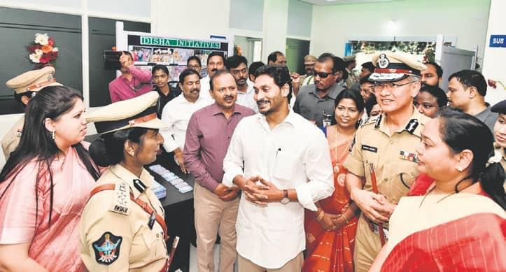 Jagan Launches Disha Police Station