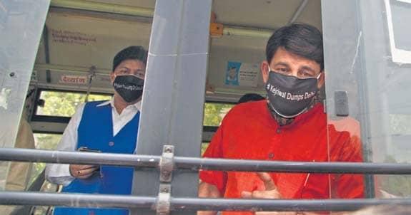 BJP Leaders Protest In Violation Of Lockdown