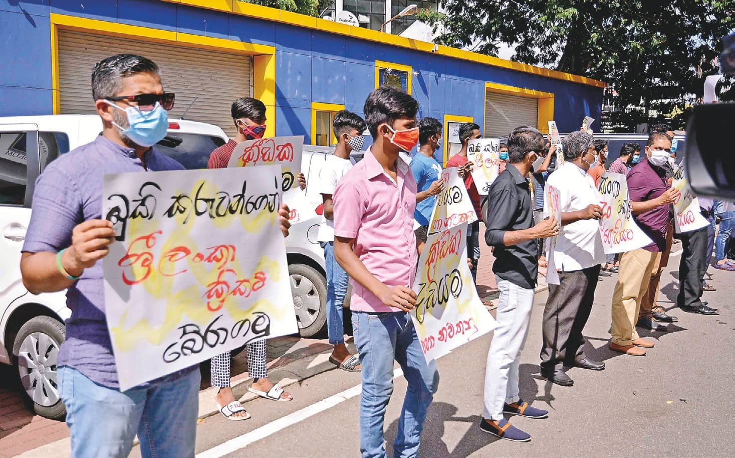 SJB Youth Wing Protest Against Match-Fixing Allegations