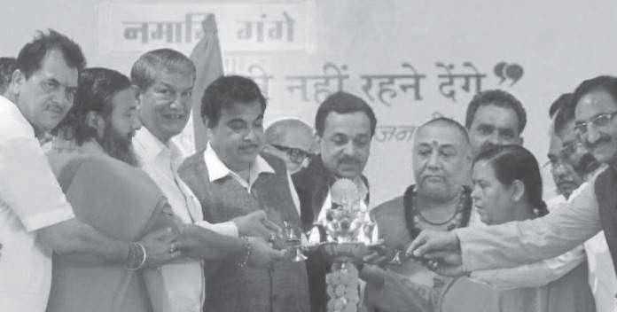 Ganga Gram Project