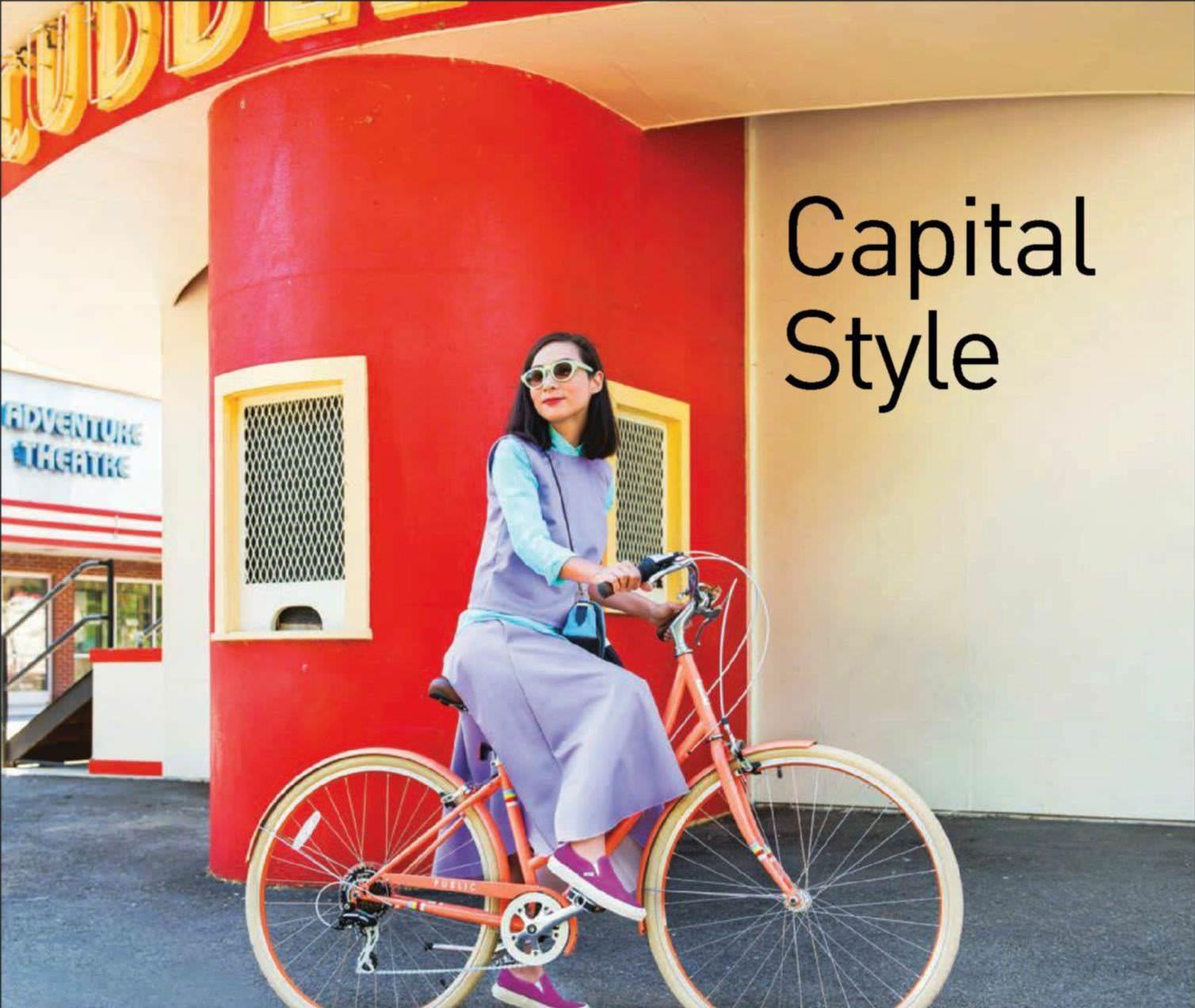 Capital Style