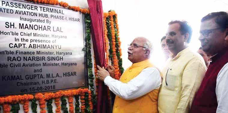 Haryana's Hisar Airport to Be of Global Standards