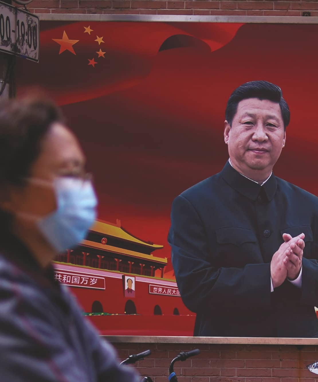 China After Covid 19: Projections And Reality