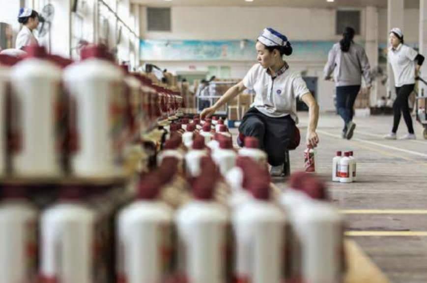 Onwijs China's Liquor Giant Needs More Booze AY-71