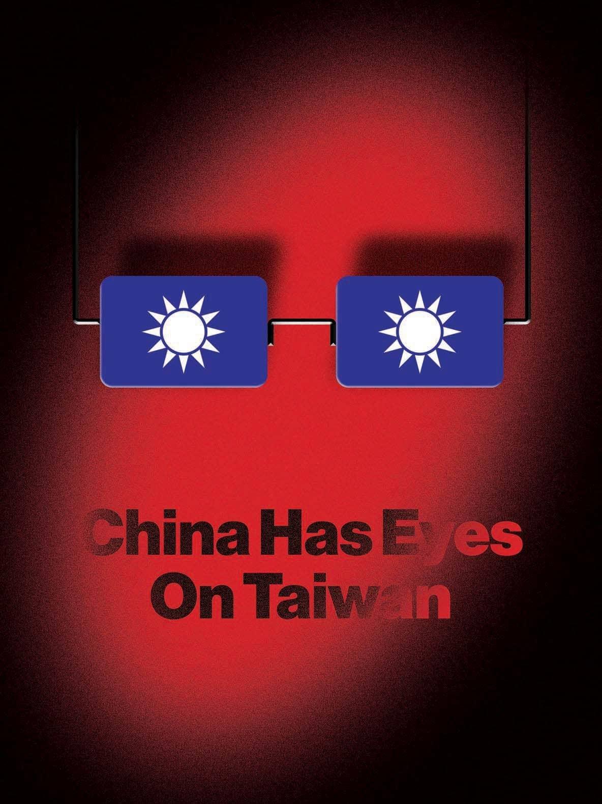 China Has Eyes On Taiwan