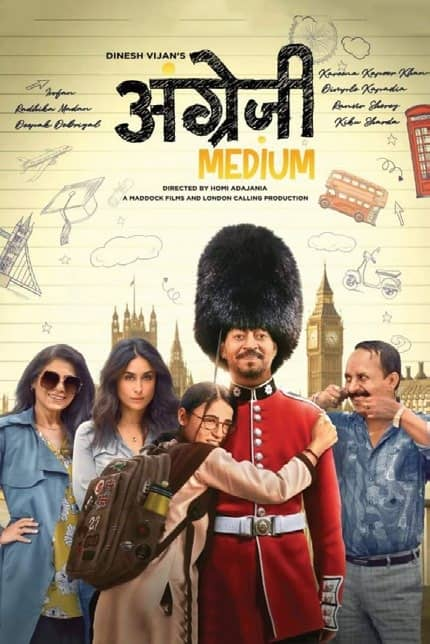 FILM REVIEW: Angrezi Medium